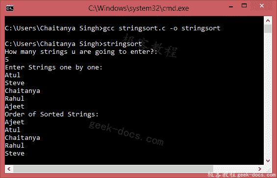 C 程序 按字母顺序对字符串集进行排序