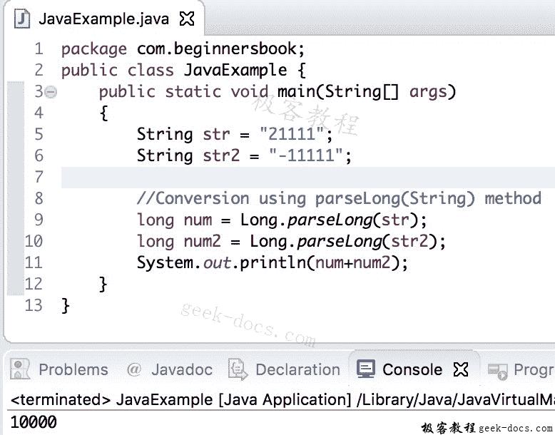 Java 实例 字符串到long的转换