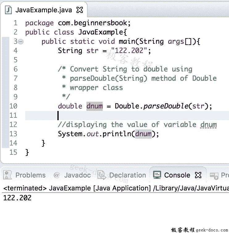 Java 实例 String到double的转换