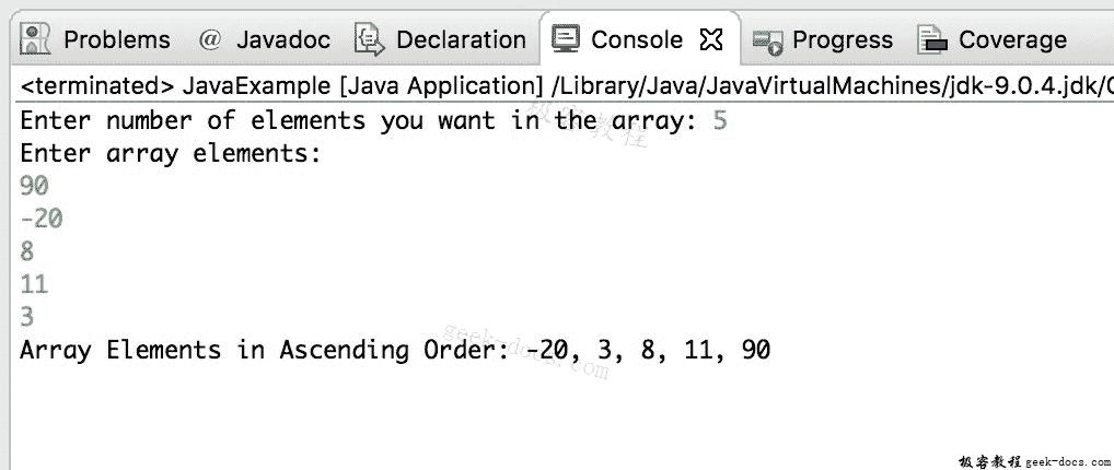 Java 实例 按升序排序数组
