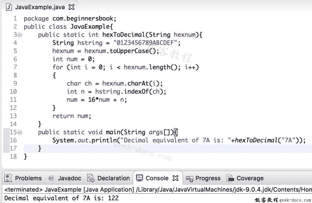 Java 实例 十六进制到十进制的转换