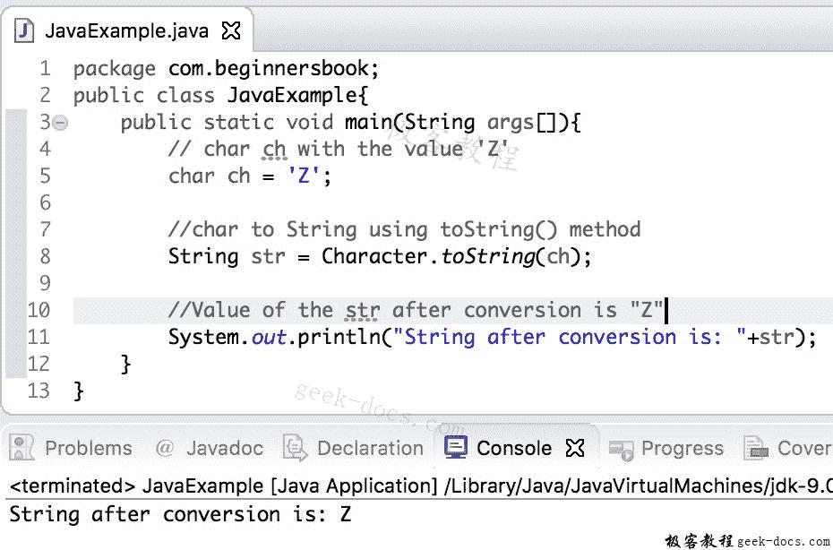 Java 实例 char到String的转换