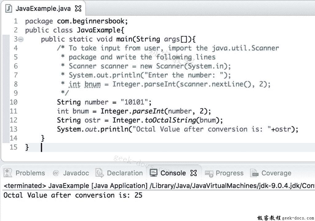 Java 实例 二进制到八进制的转换