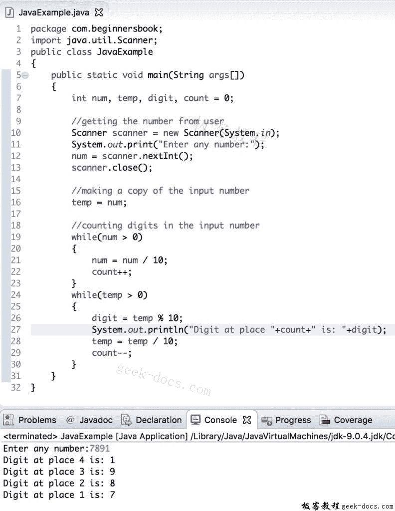 Java 实例v将Integer分解为数字