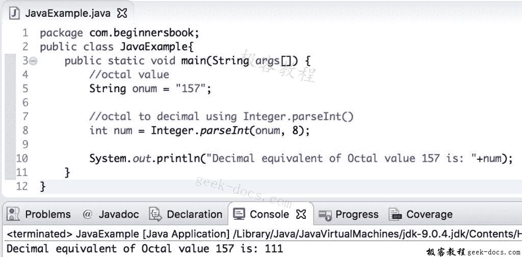 Java 实例 八进制到十进制的转换