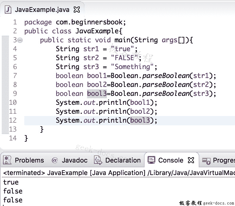 Java 实例 String到boolean的转换