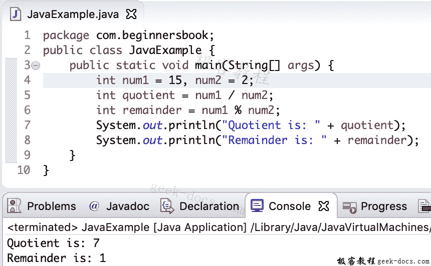 Java 实例 查找商和余数