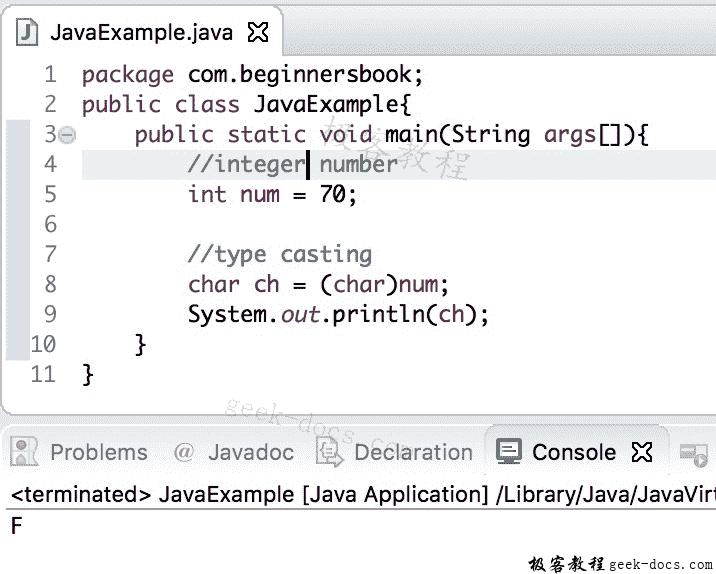 Java 实例 int到char的转换
