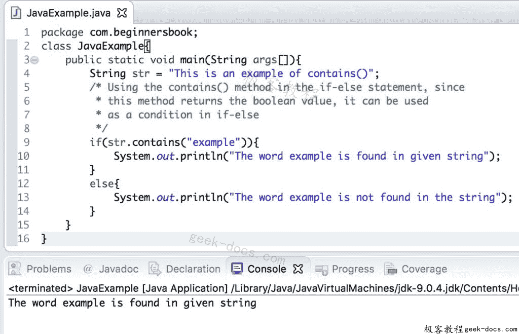 Java String contains方法