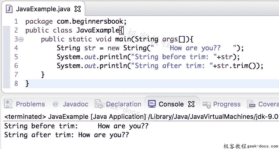 Java String trim和hashCode方法