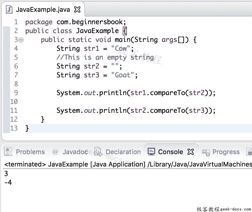 Java String compareTo方法