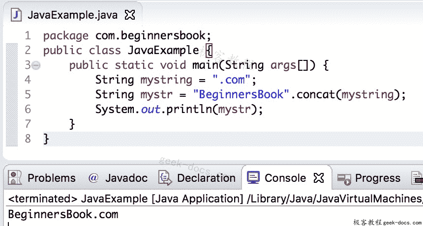 Java String concat方法