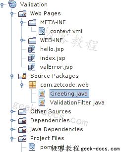 Java 验证过滤器