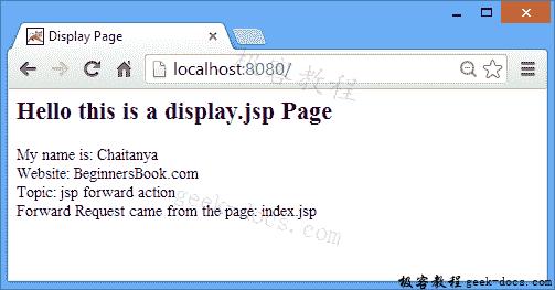 JSP forward动作标签