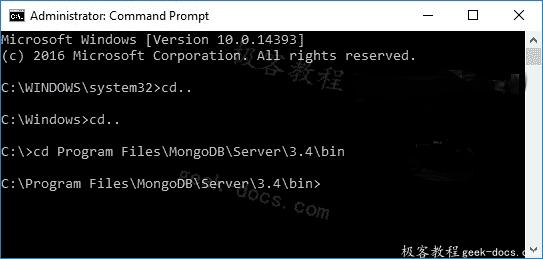 Windows 安装和配置 MongoDB