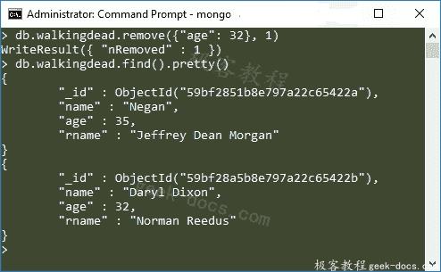 MongoDB 删除文档