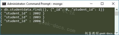 MongoDB 投影