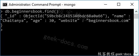 MongoDB 创建集合