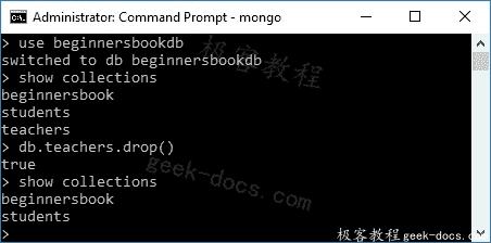 MongoDB 删除集合