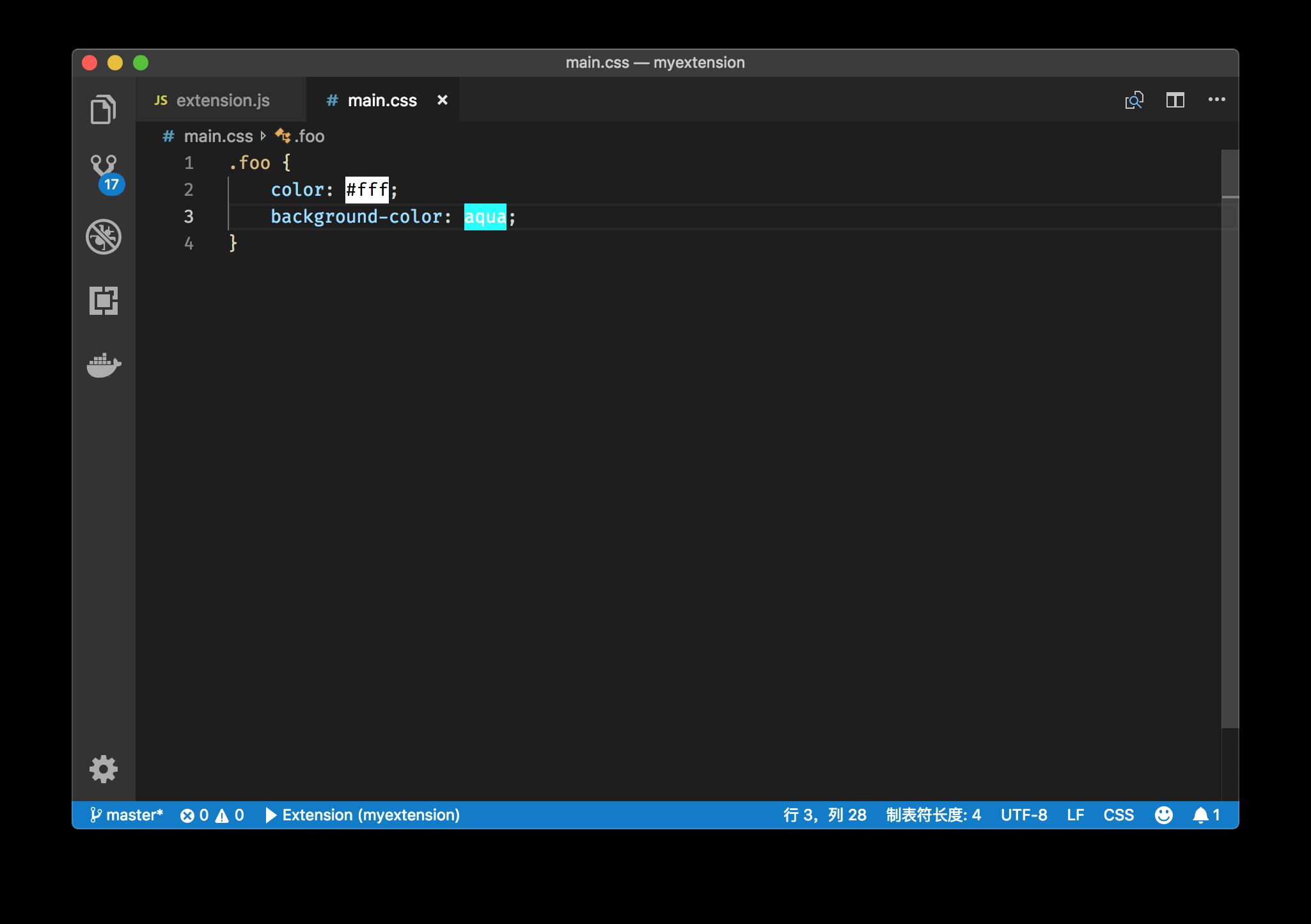 VSCode 插件开发装饰器