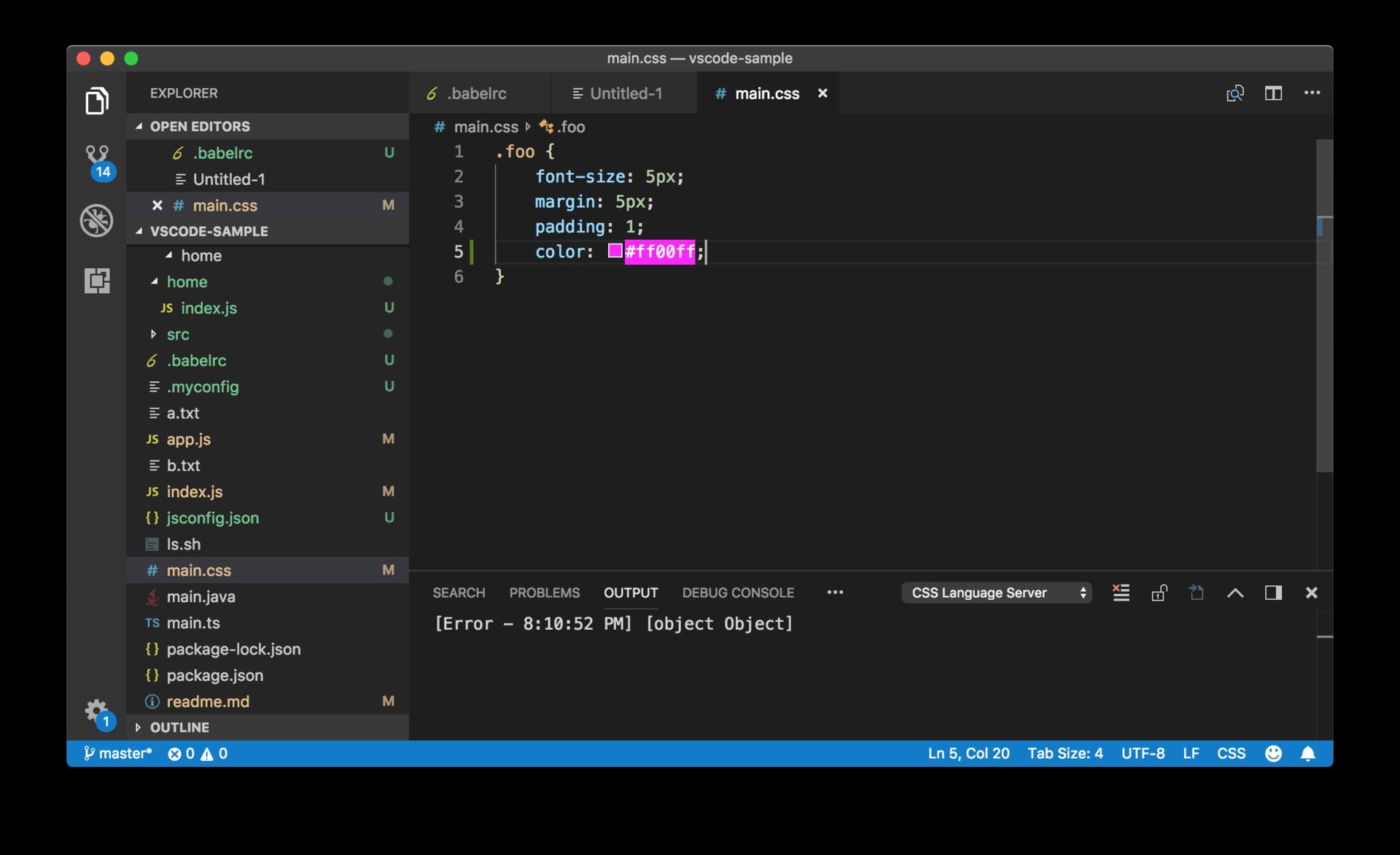 VSCode 经典插件推荐